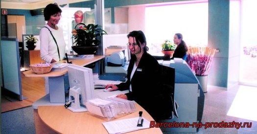 обслуживание клиента в банке