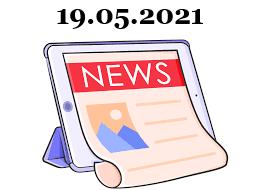 19/05/2021