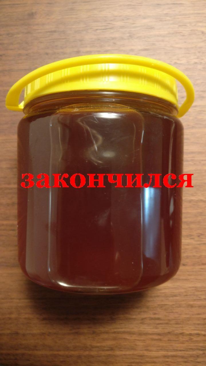 мёд цитрусовый
